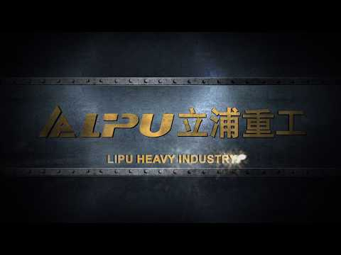 Shanghai Lipu Heavy Industry Co.,Ltd.