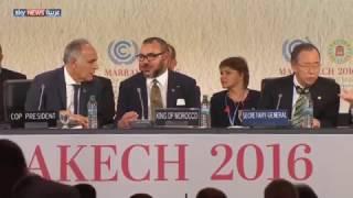 العاهل المغربي يفتتح مؤتمر المناخ