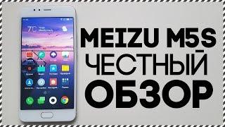 Честный Обзор Meizu M5S