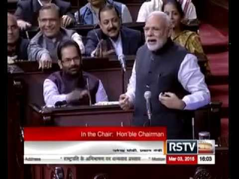 FINALLY ! ! ! SomeOne Said it in ParLiament- INDIA Did Not Born in 15th August 1947