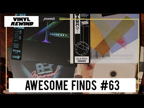 More Vaporwave / Future Funk / Synthwave vinyl pickups on Awesome Finds #63