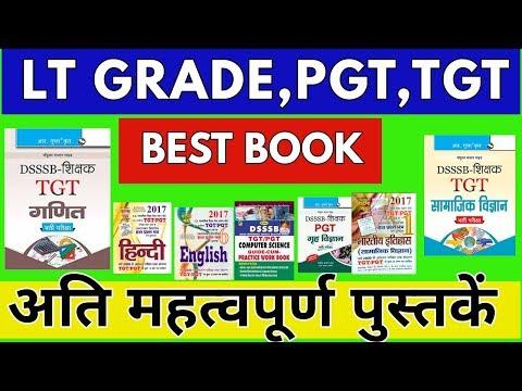 LT GRADE - best book for uppsc lt grade assistant teacher recruitment 2018||PGT//TGT