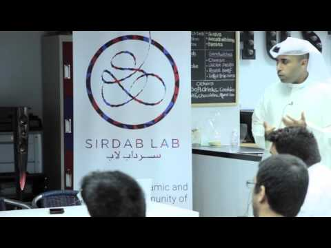 Bitcoin Technology Seminar - Abdullah Al Mezairee