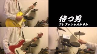 録音日:2011/05/24 収録アルバム『エレファントカシマシⅡ』 コピーとま...