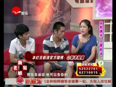 新老娘舅20131012:父亲为何只要女人不要儿子?(下)