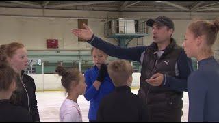 Школа А. Рябинина | IFSS | Выездные сборы для фигуристов. Россия, Хабаровск | Figure skating camp
