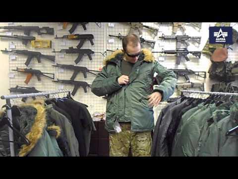 Обзор курток Alpha от магазина Airsoft66.ru