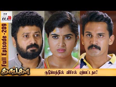 Ganga Tamil Serial | Episode 209 | 4 September 2017 | Ganga Latest Tamil Serial | Home Movie Makers
