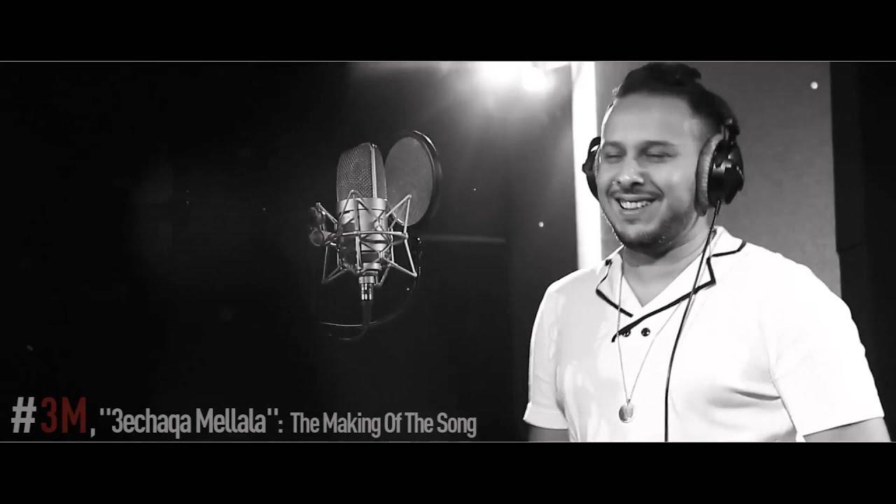 Fnaire - 3echaqa Mellala (The Making Of) | فناير - كواليس تحضير أغنية عشاقة ملالة