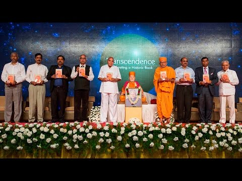 'Transcendence' - Celebrating the Historic Book by Dr APJ Abdul Kalam, Hyderabad, India
