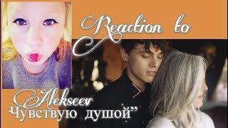 REACTION TO ALEKSEEV