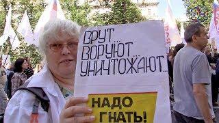 С интернетом хорошо, с Путиным плохо!