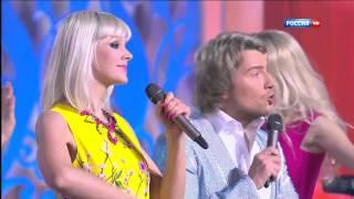Натали и Николай Басков   Николай