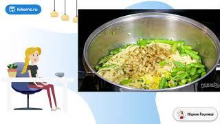 Макароны со спаржей и сыром Стол рецепты с фото