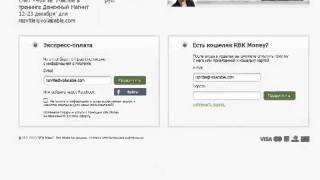 оплата через карточки VISA MASTERCARD MAESTRO(, 2011-12-05T08:19:41.000Z)