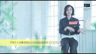 OnitsukaTiger × ...