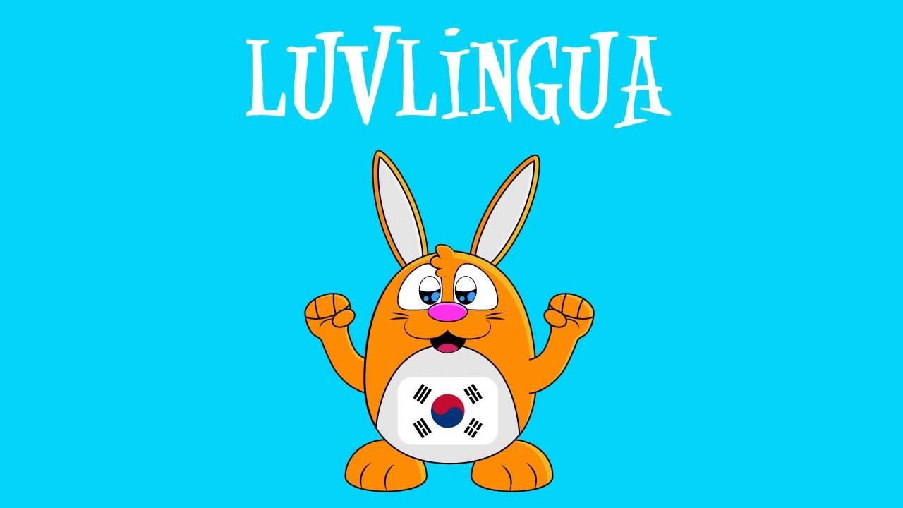 Resultado de imagen para LuvLingua