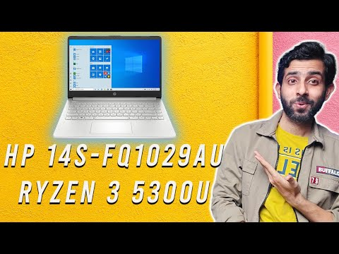 HP 14s Ryzen 3 5300U vs Hp 15s Ryzen 3 4300u New Launched   Best under 40000   My Analysis