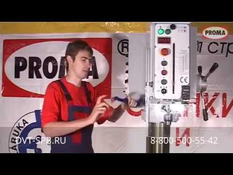 Как сделать станок для снятия фаски. Обзор двух станков и стоит ли .