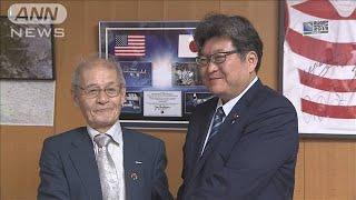 ノーベル賞・吉野彰さん 自民党本部で環境問題訴え(19/10/18)