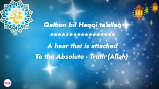 Maherzain - Assalamu Alayka (Arabic)Lyrics with English translation||Awakening Records||Forgive me||