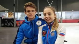 Бойкова - Козловский Гран-при Франции 2018