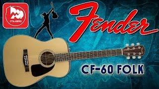 Акустическая гитара FENDER CF-60 FOLK