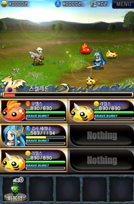 Derryberrynu: Brave Frontier Hack Cheat ANDROID iOS ...