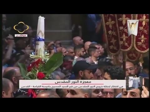 CTV Coptic TV Live Stream