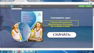 Админка для html сайта и Adobe Muse