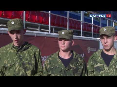 Конкурс «Военно спортивная эстафета» в ВДЦ «Смена»