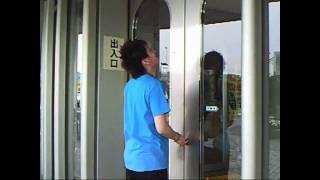 みっとあれんず DVD第3弾 【鳩ヶ谷の銘菓を捜せ!】http://mitallens.jimdo.com/