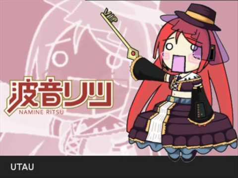 Vocaloid Namine Ritsu - Ievan Polkka