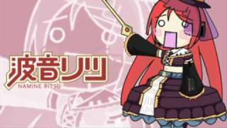 Repeat youtube video Vocaloid Namine Ritsu - Ievan Polkka