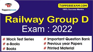 RAILWAY GROUP D EXAM FREE ONLINE TEST SERIES | MCQs
