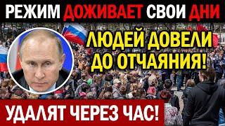 ТЕПЕРЬ ОФИЦИАЛЬНО 05 05 2021 ТАКОГО РОССИЯНЕ ЯВНО НЕ ЗАСЛУЖИЛИ