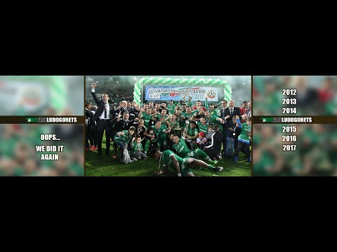 PFC LUDOGORETS 1945: 87 Goals To The Championship (2016/2017)