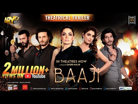 baaji---theatrical-trailer-|-ary-films-|-page-33-films