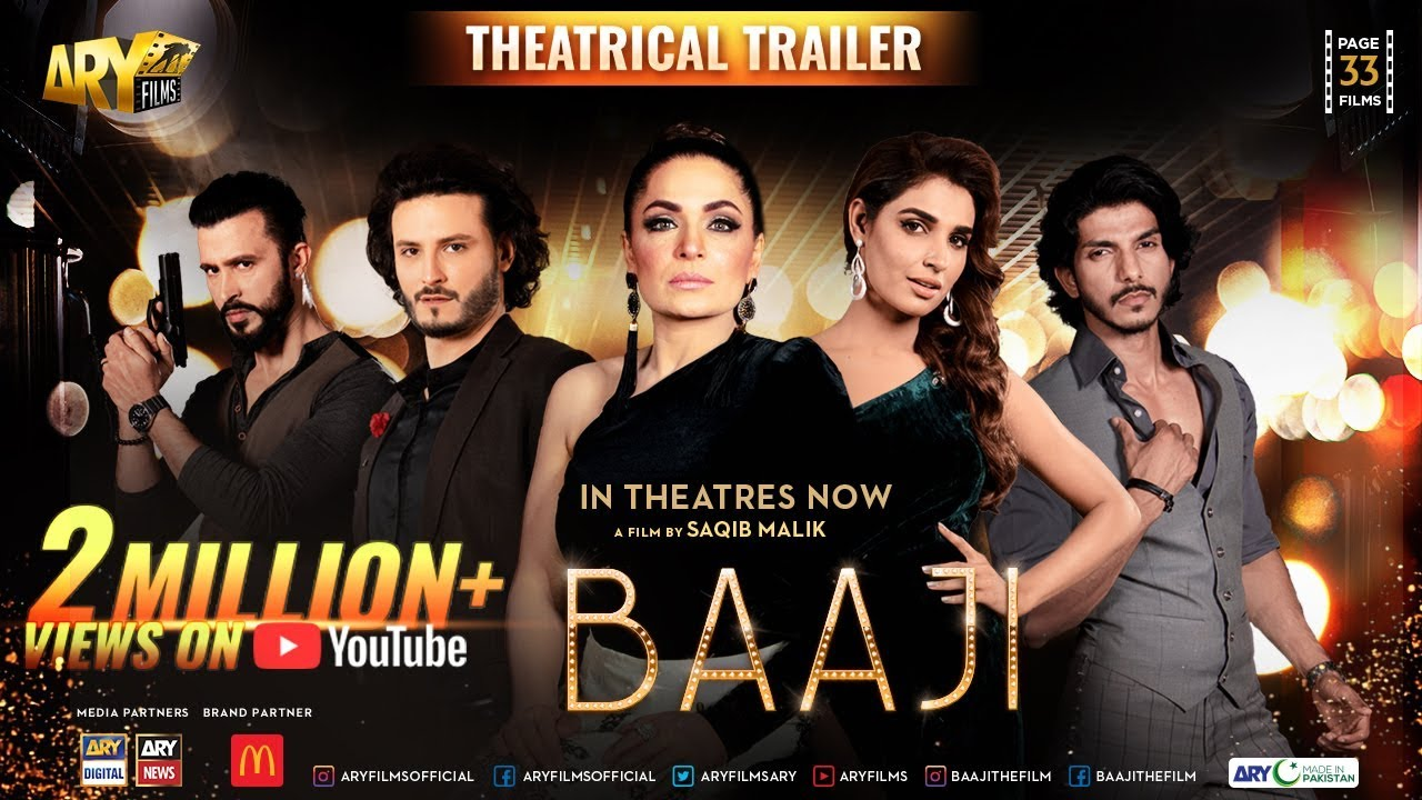 Image result for Baaji cover pakistani