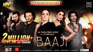 BAAJI - Theatrical Trailer | ARY Films | Page 33 Films