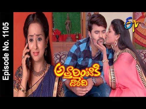 Attarintiki Daredi   21st  May 2018   Full Episode No 1105   ETV Telugu