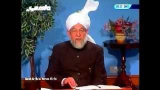 Tarjumatul Quran - Sura' al-Rad [The Thunder] 15 - 32.