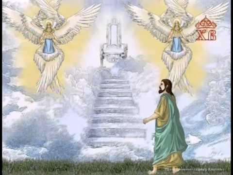 Мультфильм пророк исайя