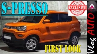 Maruti S Presso - Launch on 30 Sep || Specs, Features, Price Details || Vlog AUTO
