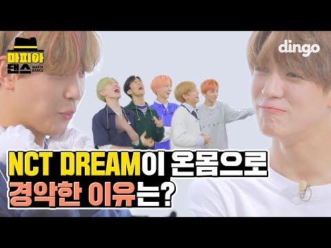 NCT DREAM - We Go Up [MAFIA DANCE] [Mafia Dance] Neciti Dream