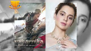 Manikarnika - Official Trailer | The Queen of Jhansi | Kangana Ranaut | Filmi Fungama