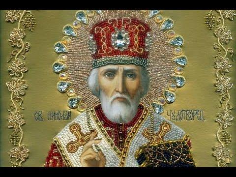 Молитва в день Святителя Николая Чудотворца