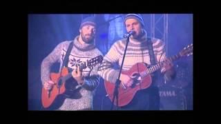 Несчастный Случай ― Снежинка (День Радио)
