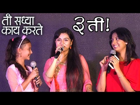 Aarya & Nirmohi Reveal Abhinay's PRANKS On Sets | Ti Saddhya Kay Karte | Marathi Movie