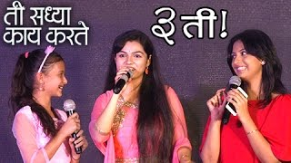 Aarya & Nirmohi Reveal Abhinay's Pranks On Sets  Ti Saddhya Kay Karte  Marathi Movie